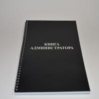 Книга администратора (для записи клиентов)