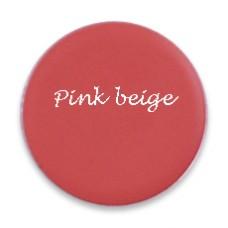 """Помада розово-бежевая """"ESYORO"""" №19, Pink beige"""