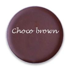 "Помада шоколадно-коричневая ""ESYORO"" №28, Choco brown"
