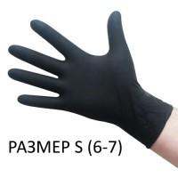 Перчатки одноразовые нитрил черные S, 200 шт