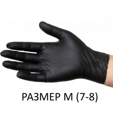 Перчатки одноразовые винил черные M, 100 шт