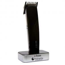 Триммер HAIRWAY I-Trim 02035, 3 ножа в комплекте