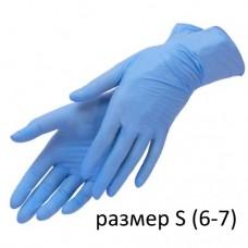 Перчатки одноразовые нитриловые, 100 шт